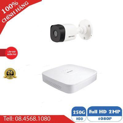 Trọn gói 1 mắt camera 1M Kbvision Mỹ BEN-1010KB