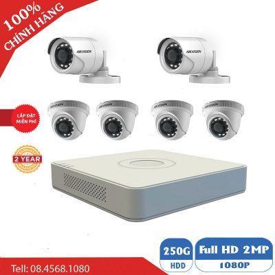 Camera Quan Sát Bộ 6 Mắt Hikvision BEN-6020HK