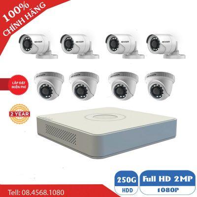 Camera Quan Sát Bộ 8 Mắt Hikvision BEN-8010HK