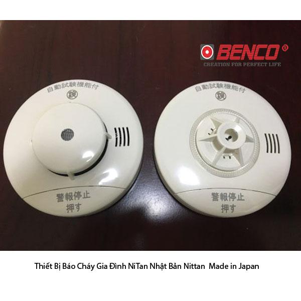 0107_may-bao-chay-gia-dinh-nhat-ban